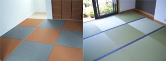 和紙素材のカラー・デザイン畳