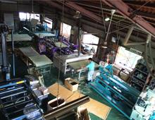 現在の工場