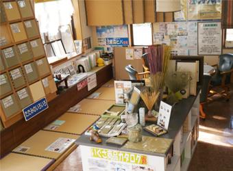 本店には展示場があります。